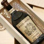 Massandra, wine
